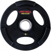 5Kg Urethane Olympic Plate with handles