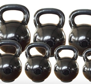Kettle Bell Small Set Commercial
